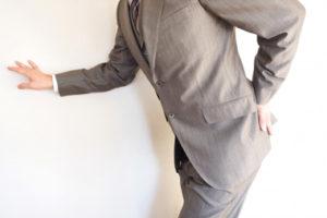 東京都北区あすか鍼灸接骨院の腰の痛み